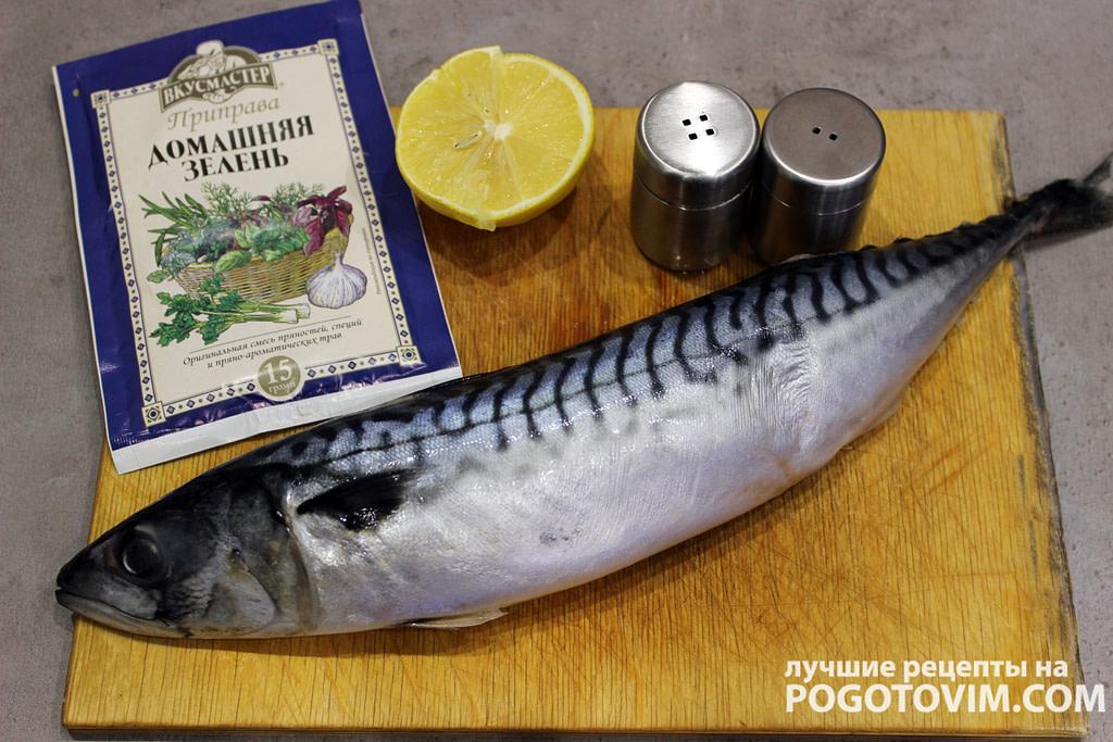 рецепт Шашлык из рыбы скумбрия на мангале с лимоном