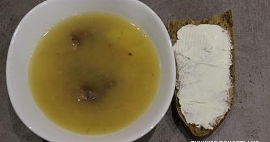 Суп гороховый из брикета с копчёнными ребрами рецепт