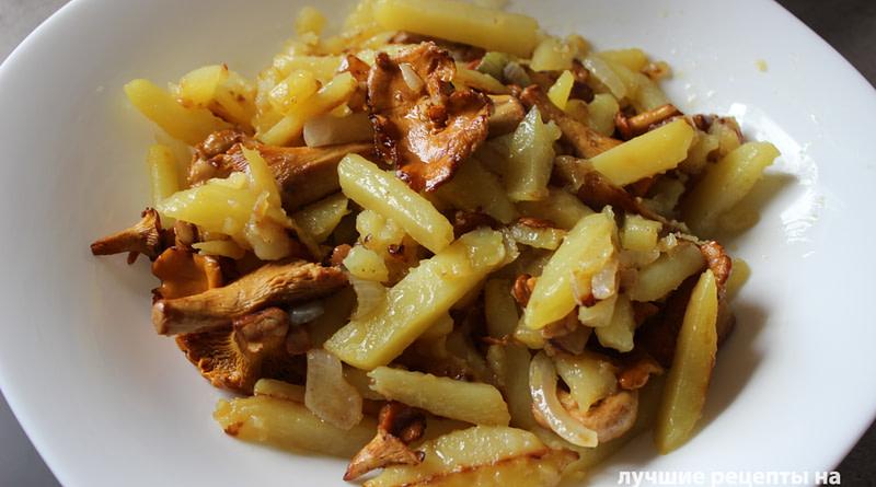 Жареная картошка с лисичками и луком рецепт