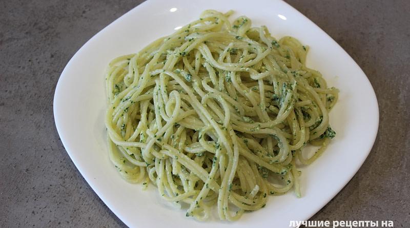 Паста со шпинатом в сливочном соусе рецепт