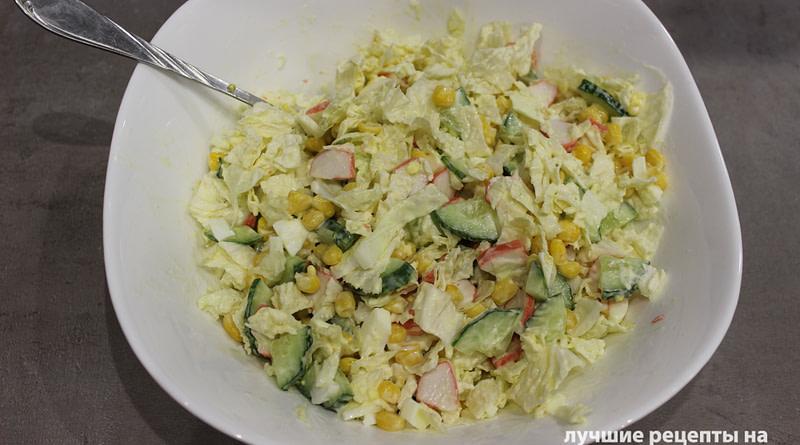 готовим салат из пекинской капусты с крабовыми палочками рецепт