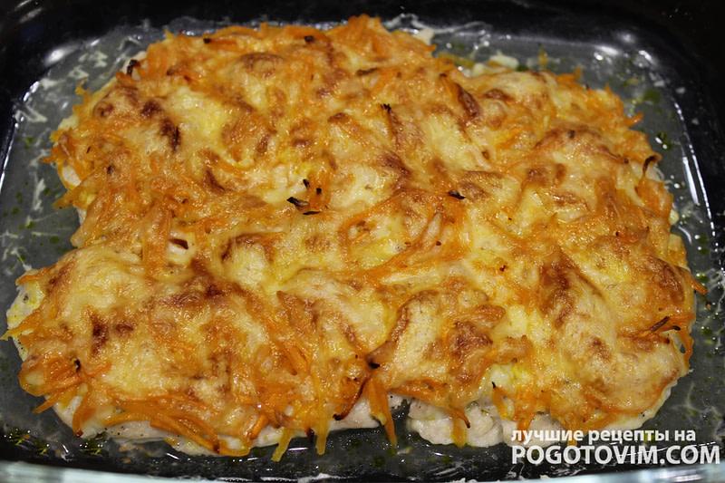 Куриные отбивные с морковкой по-корейски и сыром в духовке рецепт
