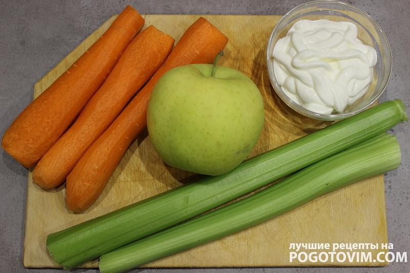 Супер полезный салат с сельдереем, яблоком и морковкой рецепт
