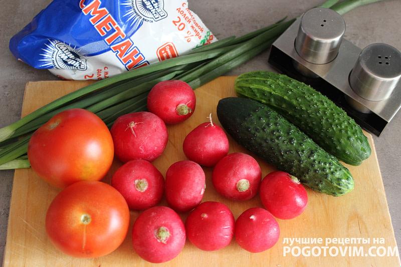 Летний овощной салат из редиски Рецепт